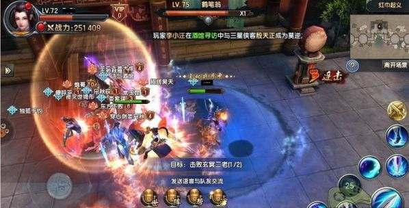 y-thien-do-long-3d-mobile-game-mobile-moi-hay-va-hot-nhat 3